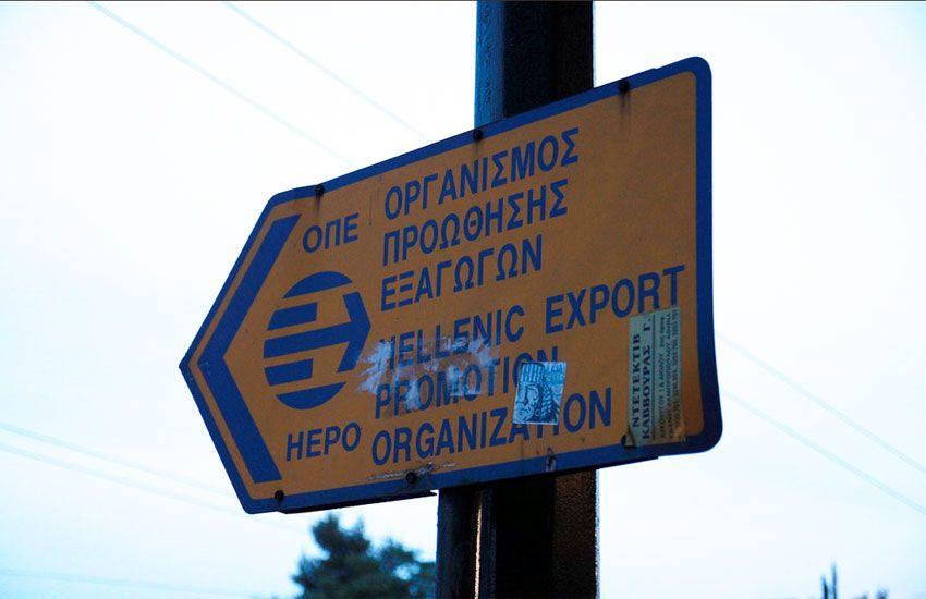 Indicazioni per l'export
